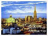День 12 - Будапешт