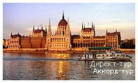 День 7 - Львов - Эгер - Будапешт