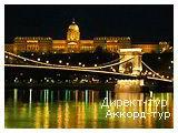День 3 - Будапешт - Вена - Дворец Бельведер - Шенбрунн - Венский лес - Братислава