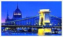 День 4 - Будапешт - Сентендре - Вишеград