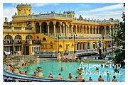 День 7 - Будапешт - Львов