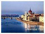 День 15 - Любляна - Блед - Будапешт