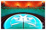 День 16 - купальни Эгерсалок - Долина Красавиц