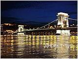 День 2 - Будапешт - Сентендре - Вышеград