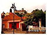 День 2 - Будапешт - Мишкольц-Тапольце - Долина Красавиц