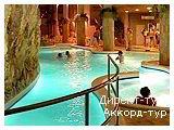 День 3 - купальни Мишкольц-Тапольца - Токай - Львов