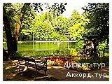 День 6 - купальни Мишкольц-Тапольца - Токай - Львов