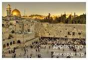 День 7 - Иерусалим - Вифлеем