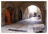 День 4 - Иерусалим