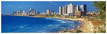 День 2 - Нетания - Тель-Авив - Яффо