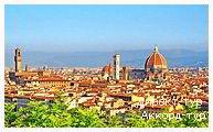 День 4 - Пиза - Флоренция - Галерея Уффици