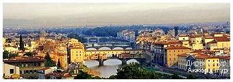 День 4 - Пиза - Сан-Джиминьяно - Сиена - Флоренция - регион Тоскана