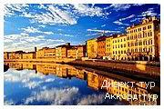 День 6 - Бастия - Флоренция - остров Корсика