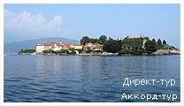 День 16 - озеро Маджоре