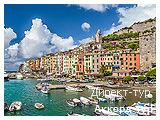 День 3 - Ливорно - Монтекатини-Терме - регион Тоскана - Лукка