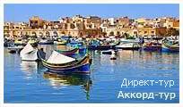 День 9 - Мессина - остров Мальта - Этна - отдых на побережье Ионического моря