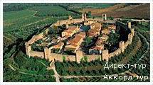 День 7 - дегустация вина в Италии - Сан-Джиминьяно - Кьянти