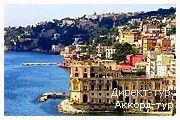 День 6 - Неаполь - Помпеи