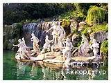 День 5 - Рим - Колизей Рим - Ватикан - Тиволи