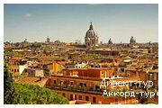 День 4 - Рим - район Трастевере