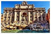 День 6 - Рим - Ватикан