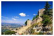 День 5 - Блед - Сан-Марино - Любляна