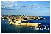 День 7 - Мессина - остров Сицилия - отдых на побережье Ионического моря - Этна - Таормина