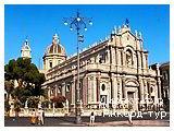 День 8 - Монреале - остров Сицилия - отдых на побережье Ионического моря - Палермо - Чефалу
