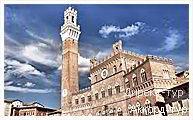 День 4 - Флоренция