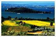 День 6 - Ареццо - Кортона - Пьенца - озеро Тразимено - долина Валь д'Орча