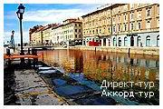 День 4 - Адриатическое побережье - Верона - Лидо Ди Езоло - озеро Гарда - Триест