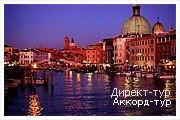 День 11 - озеро Гарда - Верона - Венеция