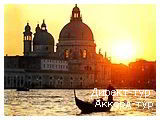 День 6 - Венецианская Лагуна - Венеция - Гранд Канал - Дворец дожей