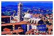 День 3 - Венеция - Острова Мурано и Бурано - Дворец дожей