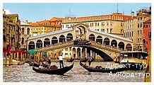 День 7 - Лидо Ди Езоло - Тревизо - Венеция