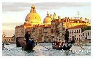 День 10 - Падуя - Венеция