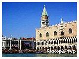 День 6 - Венеция - Верона - озеро Комо