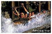 День 9 - парк развлечений Гардаленд - озеро Гарда - Сирмионе