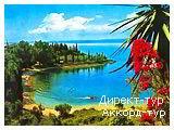 День 10 - Верона - озеро Гарда