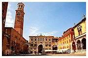 День 5 - Верона - Венеция - Дворец дожей