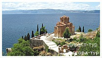 День 11 - Охрид