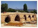 День 3 - Скопье