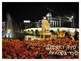 День 7 - Скопье