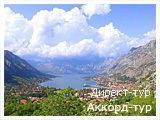 День 6 - Отдых на Адриатическом море Черногории - Будва - Скадарское озеро - Котор