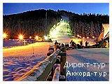 День 1 - Буковина Татранская - Львов
