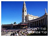 День 4 - Обидуш - Лиссабон