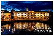 День 6 - Хельсинки