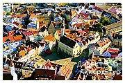 День 5 - Таллин