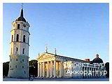 День 6 - Вильнюс - Тракай