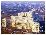 День 5 - Бран - Бухарест - Синая - Онешти